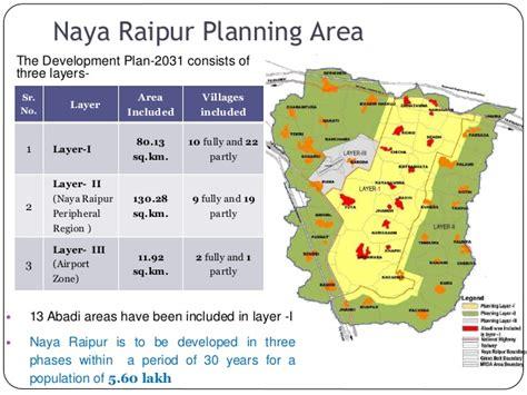 layout plan of naya raipur connectkaro 2015 land management for smart cities naya