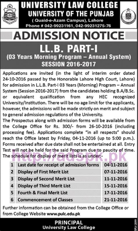 Punjab Mba Admission 2016 by New Admissions Open 2016 2017 Of Punjab