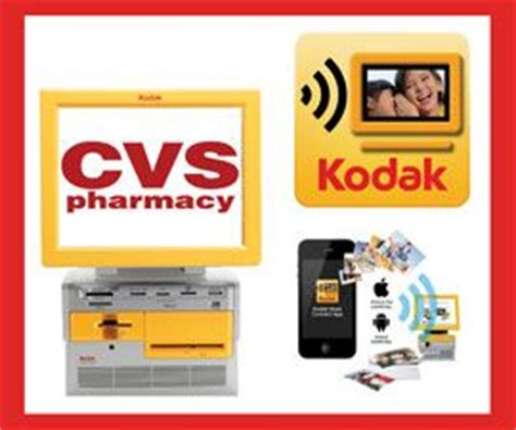 Gift Card Kiosk At Cvs - cvs pharmacy photo centers launch image upload options from smartphones to kiosks