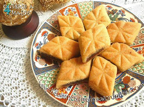 la cuisine à 4 mains le makroud le roi de la siniya de l a 239 d cuisine 224 4