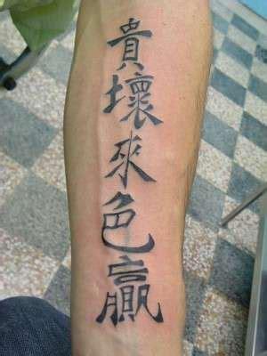 lettere cinesi per tatuaggi tatuaggi nomi foto 35 41 nanopress donna
