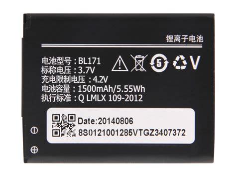 Battery Vizz Lenovo A390 A319 A370e A376 A390t Bl171 Bl A1756 互換用 microsoft x801982 020 バッテリー li ion 対応microsoft xbox