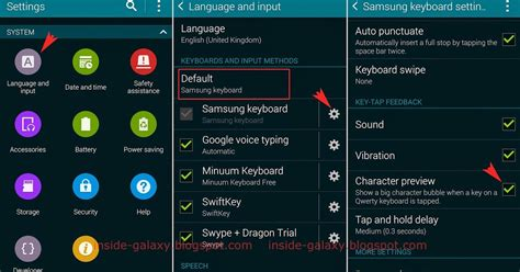 keyboard layout galaxy s5 samsung galaxy s5 how to enable or disable character
