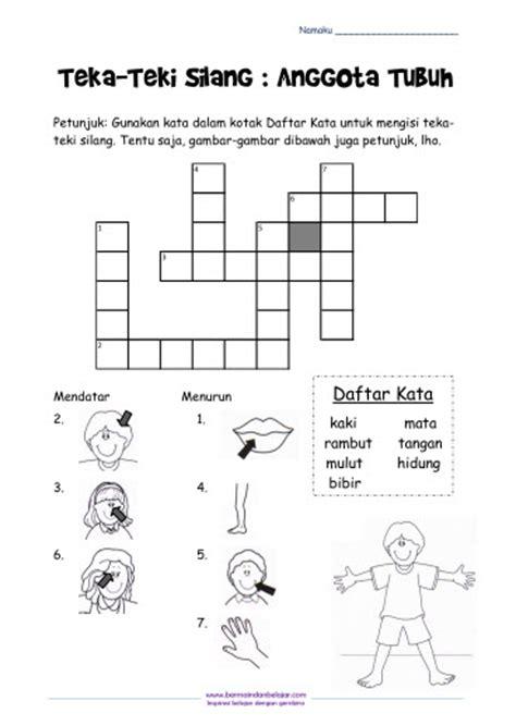 tts untuk anak seri mengenal anggota tubuh