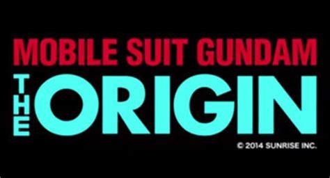 Gundam Logo 03 anime complex