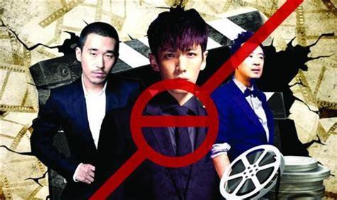 Criminal Record China China Will Ban Artists With Criminal Records China Org Cn