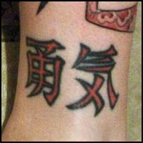 tattoo kanji mistakes more kanji tattoo mistakes bme tattoo piercing and
