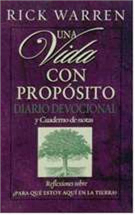 libro una vida con proposito ganadora del libro una vida con prop 243 sito devocional diario com