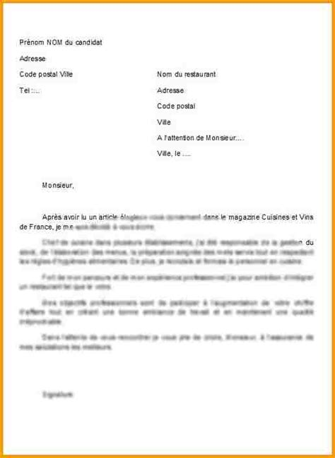 Lettre De Recommandation Cuisinier 9 Lettre Motivation Cuisinier Lettre Administrative