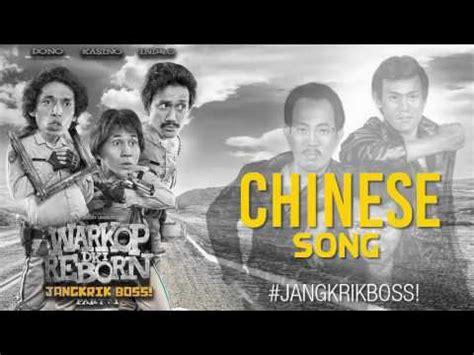 film dono com warkop dki chinese song soundtrack film dono kasino