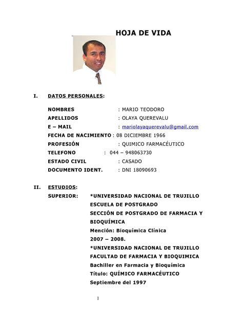 hoja de vida de 2016 del ministerio de trabajo en colombia calam 233 o hoja de vida mario olaya