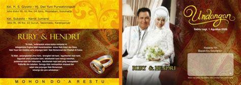 desain undangan pernikahan minimalis 085 200 880 480 jual desain undangan corel draw 085 200 880 480 jual