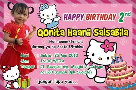 template undangan ulang tahun anak hello kitty undangan ultah anak hello kitty 187 fadhilsouvenir
