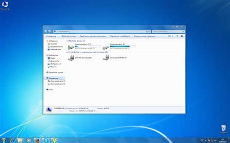 bagas31 windows activator bagas31 loader windows 7 windows 7 loader x86