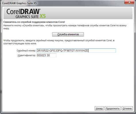 corel draw x7 uninstaller инструкция по установке coreldraw x7 руководства