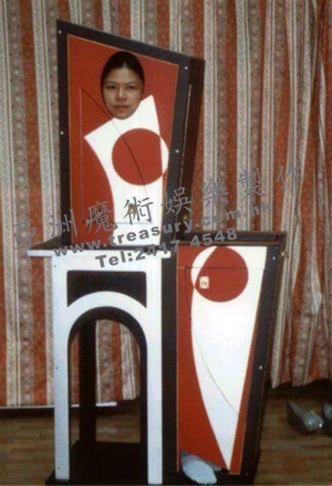 modern illusion treasury company亞洲魔術娛樂製作 一站式提供活動製作 嘉年華會 商場推廣 周年晚宴 兒童
