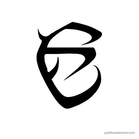 tribal font gallery graffiti creator online no