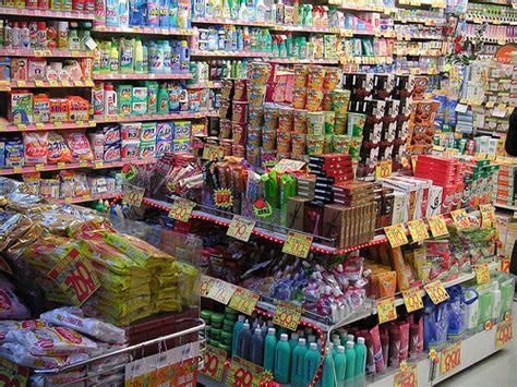 imagenes de varias tiendas tiendas japonesas comprar en japon