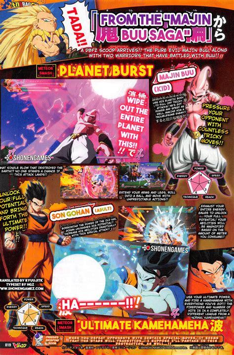 Ultimate Grade 03 Majinbuu Bandai fighterz kid buu ultimate gohan and gotenks ssj3 revealed dbzgames org