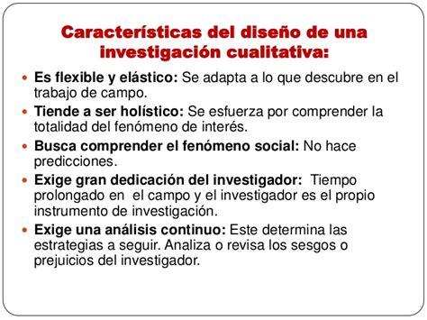 que es la metodologia dela investigacion cualitativa el dise 241 o de un proyecto de investigacion cualitativa
