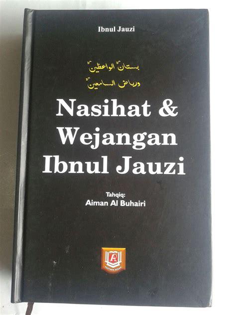 Syarah Musnad Syafii buku nasihat dan wejangan ibnul jauzi