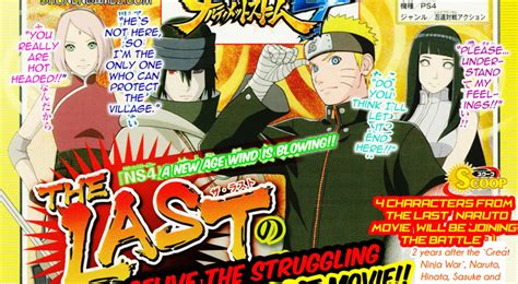 film naruto ultimate ninja storm 4 playable characters from the last naruto the movie appear