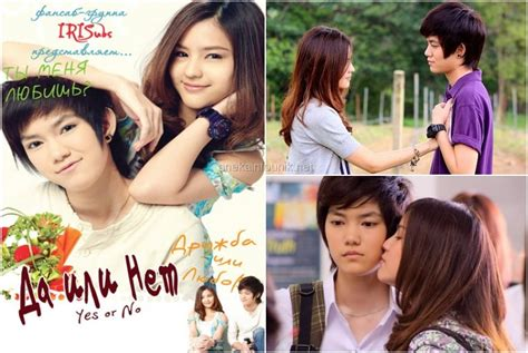 sinopsis film romantis thailand sinopsis dan pemain film thailand yes or no 2010 aneka