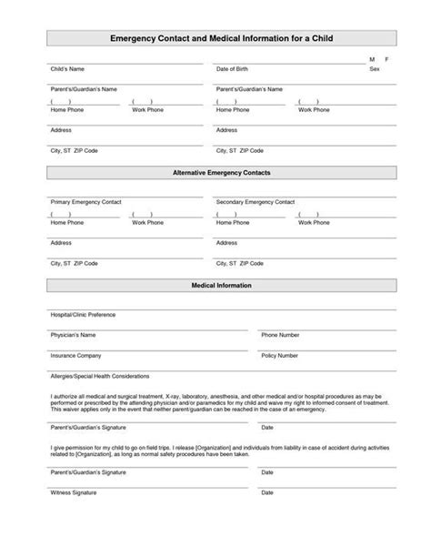 Printable Emergency Contact Form Template Babysitting Pinterest Daycare Forms Emergency Emergency Room Charting Templates