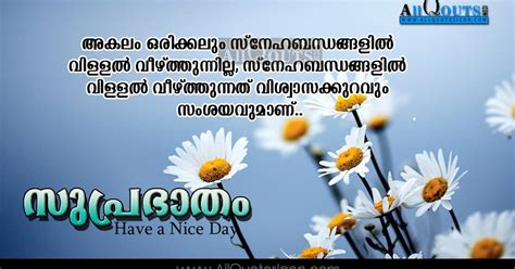 Wedding Wishes Card By Club Malayalam by Malayalam Quotes And Sayings