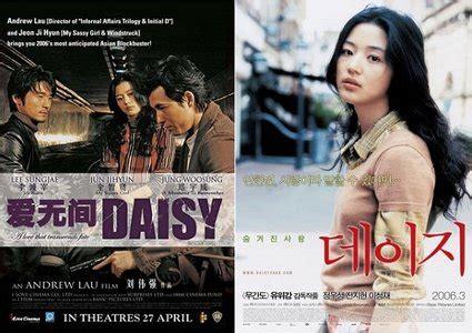 film romantis korea terbaik film romantis terbaik korea selatan saat ini trikjitu com