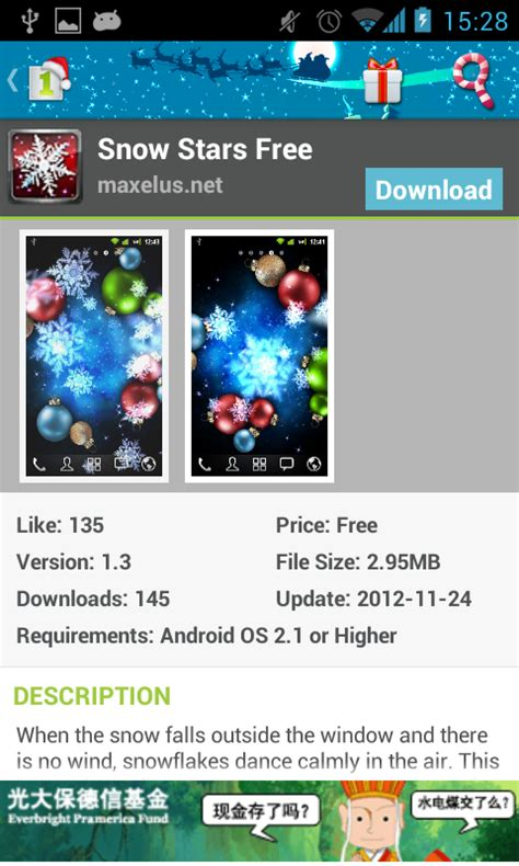 1 mobile market free downloads 1mobile market free for windows drinkrevizion
