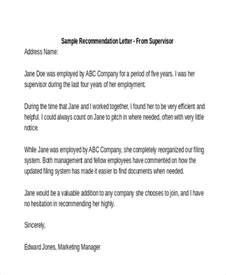 cover letter for site supervisor sle reference letter for site supervisor cover letter