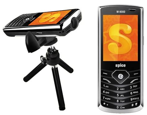 mobile phones with projector projector mobile phones in india comparison