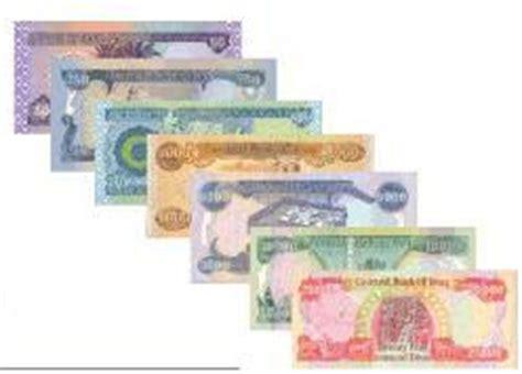 Dinar Set S 1 saai duu iraq menjual membeli menukarkan dinar iraq kl malaysia cod harga terkini iqd 03 12