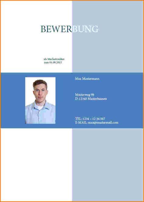 Bewerbung Deckblatt Gratis Mustervorlage Bewerbung Deckblatt Variante 1 Deckblatt Bewerbung Tipps Und Gratis Vorlagen