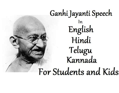 mahatma gandhi long biography in hindi latest gandhi jayanti speech in hindi english kannada