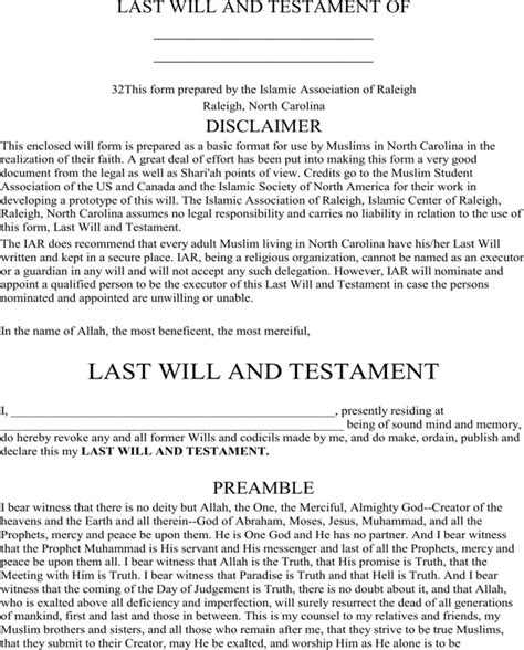 Download North Carolina Last Will And Testament Form For Free Page 10 Formtemplate Nc Last Will And Testament Template