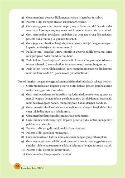 Buku Anak Agama Islam buku guru agama islam kelas 1 sd mi k13