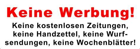 Aufkleber Keine Werbung Greenpeace by File Keine Werbung Svg Wikimedia Commons