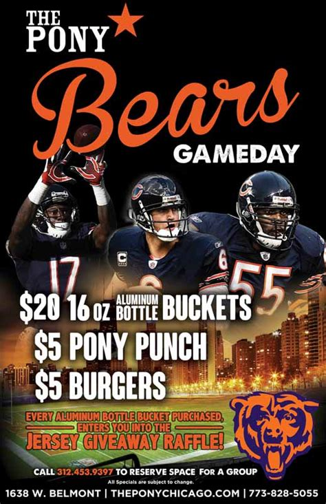 Chicago Bears Game Day Giveaway - the pony