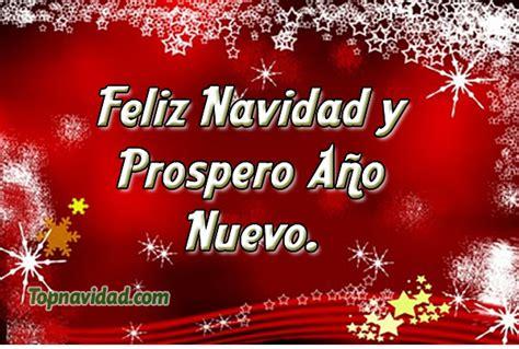 imagenes feliz navidad y prospero año nuevo mensajes cortos para felicitar en navidad frases de