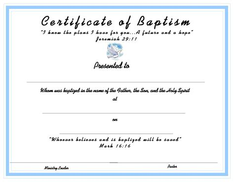 roman catholic baptism certificate template all