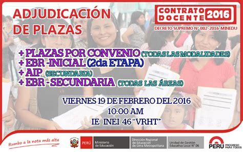 adjudicacipn de plazas pata el contrato docente 2016 contrato docente ugel 06