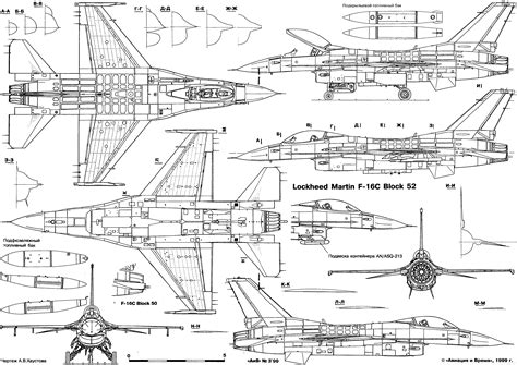 F Drawings Blueprints by Lockheed Martin F 16c Block 50 Blueprint Free
