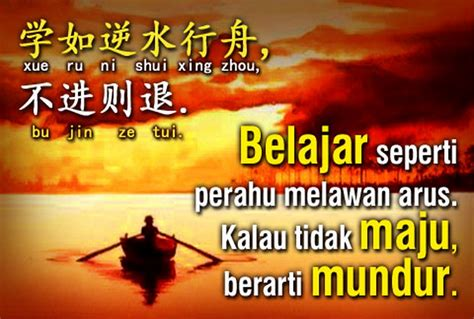 Nasihat Hidup Orang Jawa by Kumpulan Kata Bijak Cina Kuno Kisah Motivasi Hidup