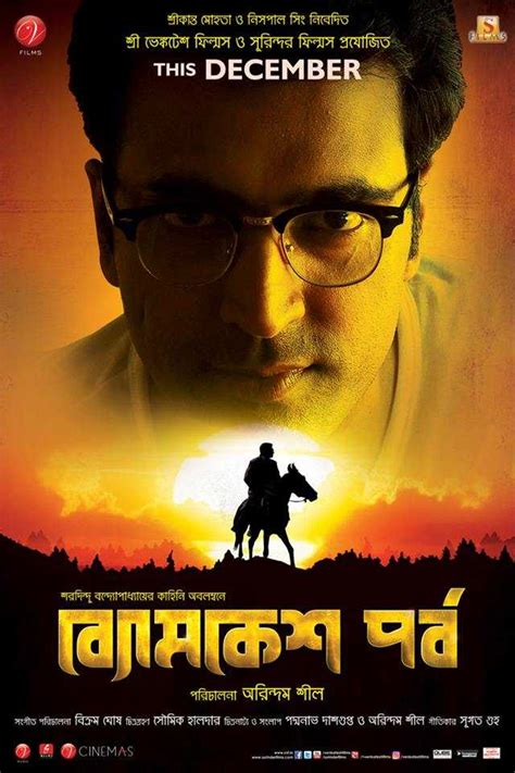 film online full movie byomkesh pawrbo 2016 bengali full movie watch online