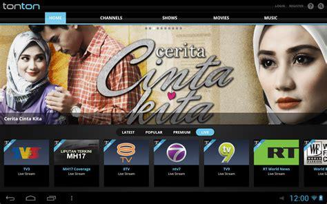 tonton apk tonton android apps on play