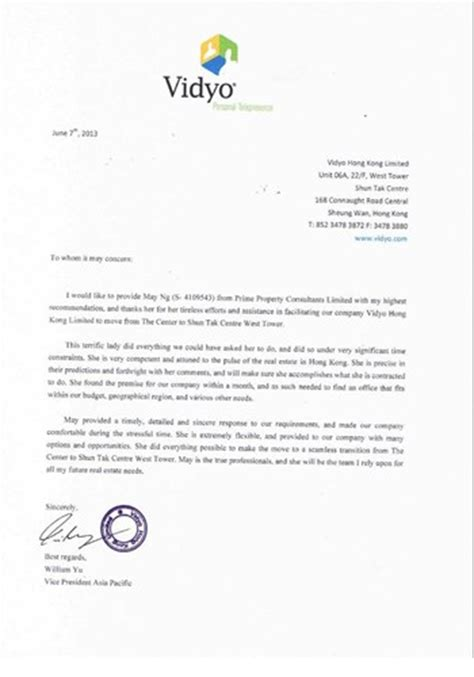 Reference Letter For Primary Cases Testimonials Primeoffice