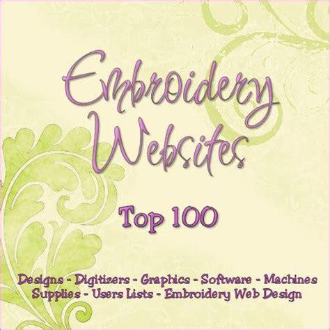 Embroidery Design Websites | machine embroidery picmia