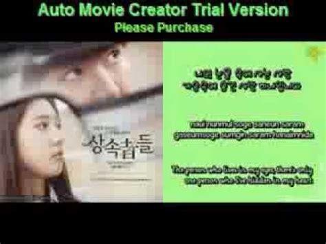 theme song the heirs the heirs theme song lyrics ost park jang hyeon